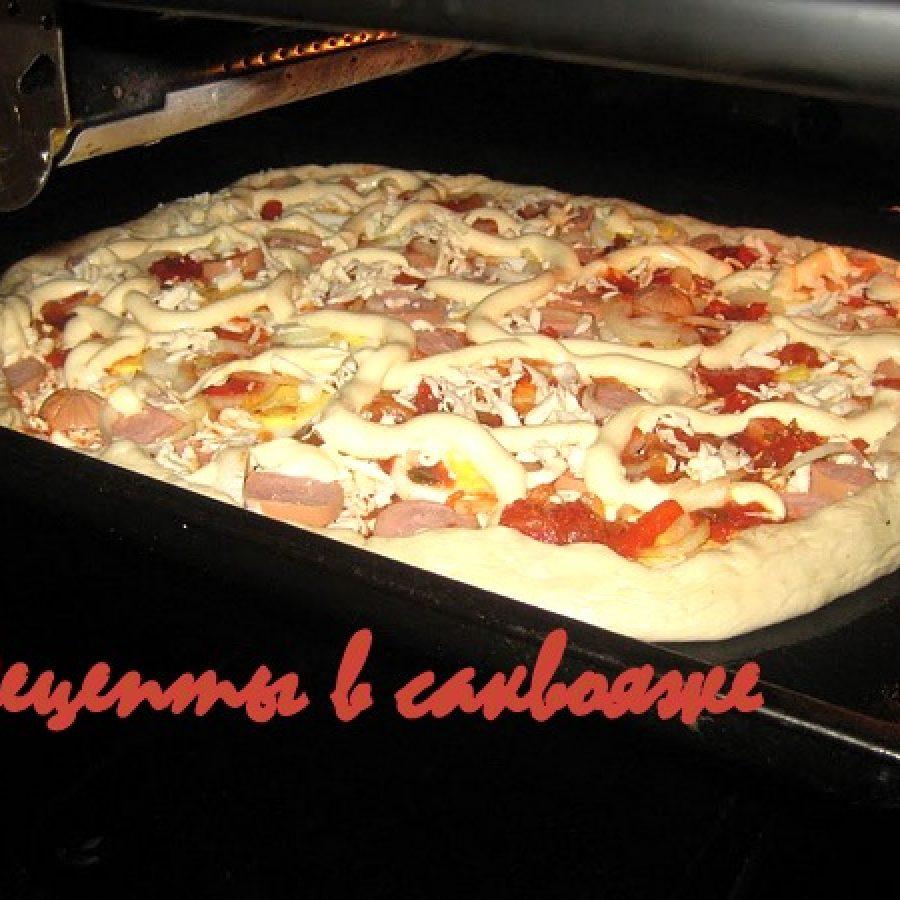 выпекание пиццы