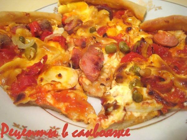 домашняя пица