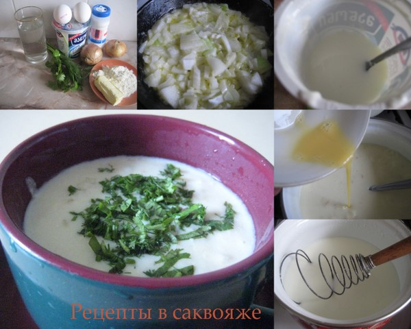 крем-суп из мацони