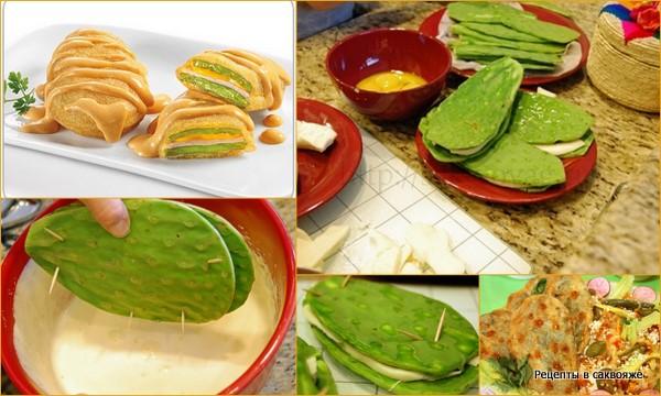 мексиканская кухня рецепты с фото