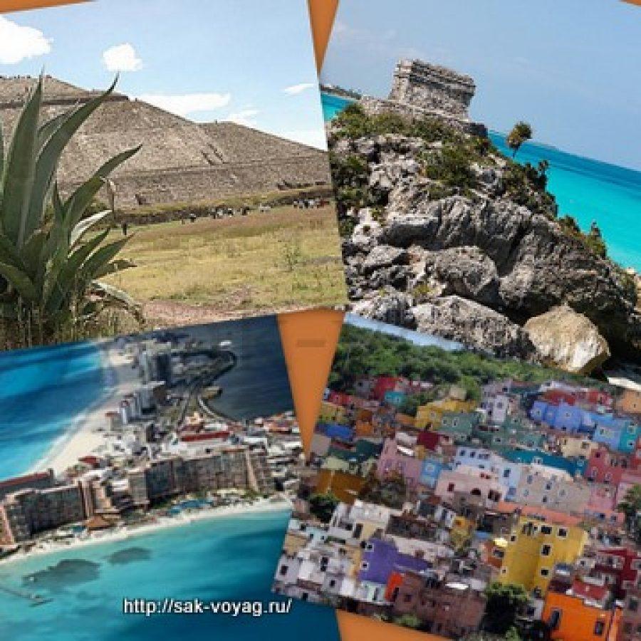 Мексика новые города и древние цивилизации