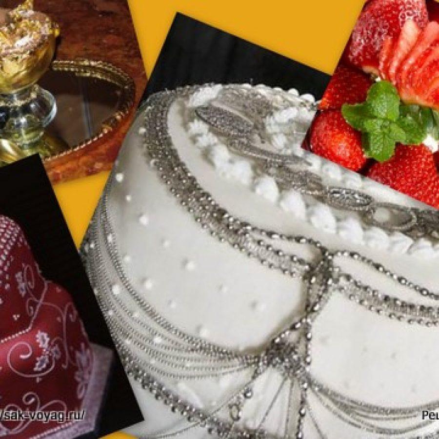 платиновый торт и клубника в алмазах