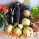 Как приготовить рагу из баклажанов с овощами или пошаговый рецепт аджапсандали по-грузински.