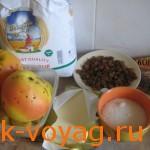 Как приготовить штрудель с яблоками, блюдо в пост