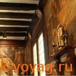 Сеговия, Дом кандидов
