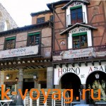 Испания, Сеговия, Meson de Candido и жареный поросенок