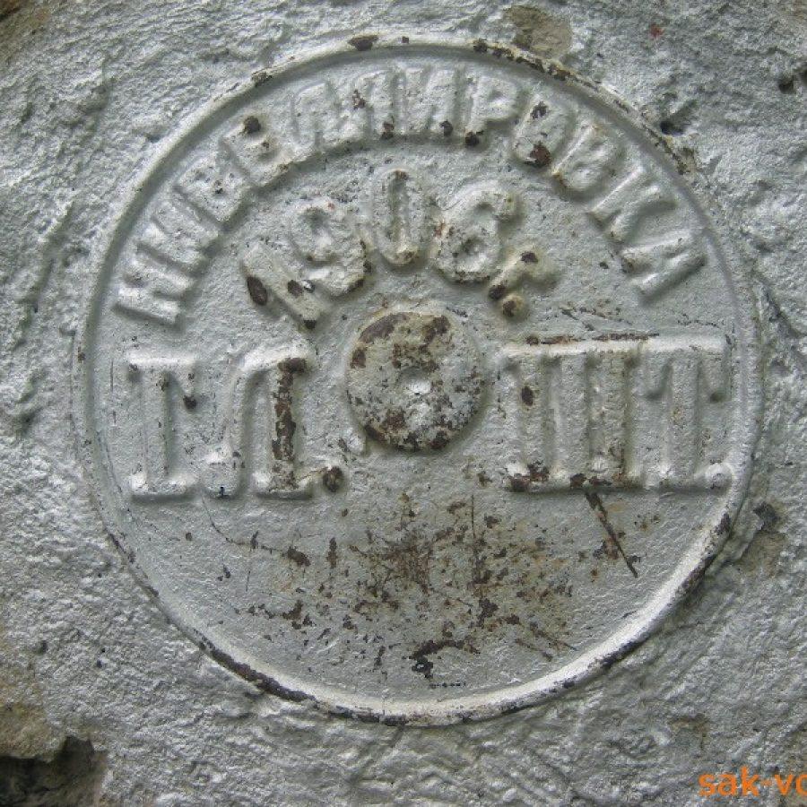 Грузия, действующая узкоколейка Боржоми-Бакуриани, ст. Либани