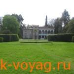 Грузия дом музей Чавчавадзе в Цинандали