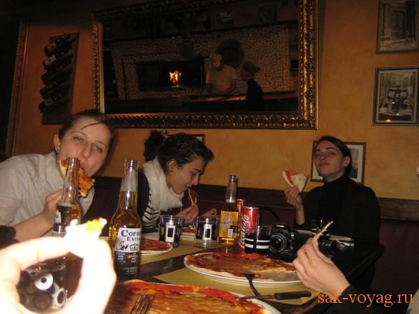 ужин в Италии