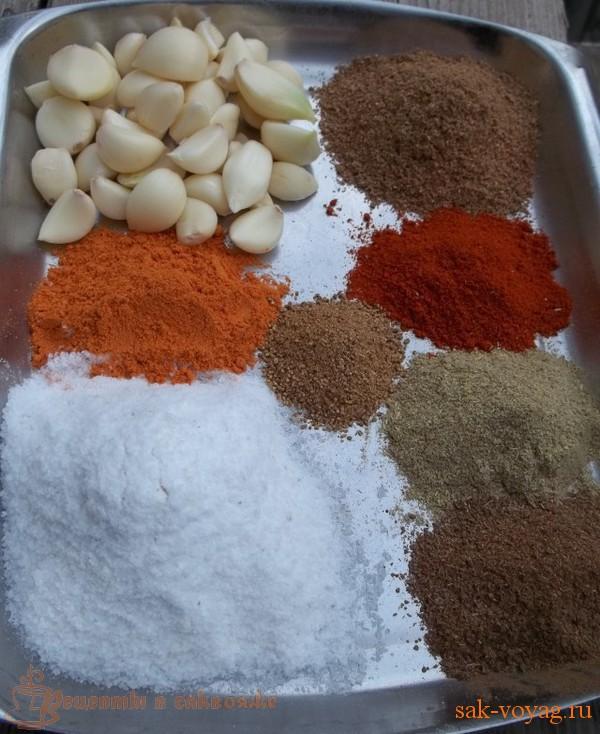 Как сделать грузинскую соль