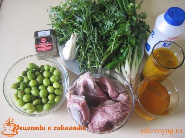 ингредиенты для чакапули