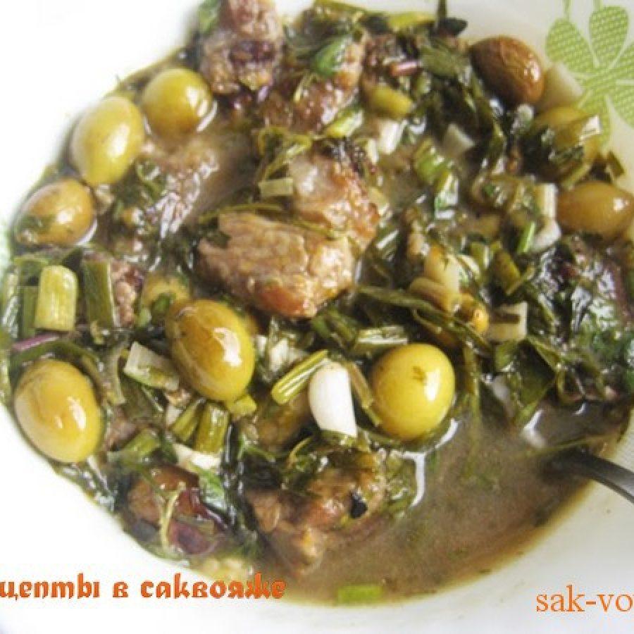 как приготовить блюдо грузинской кухни чакапули пошаговый рецепт с фото