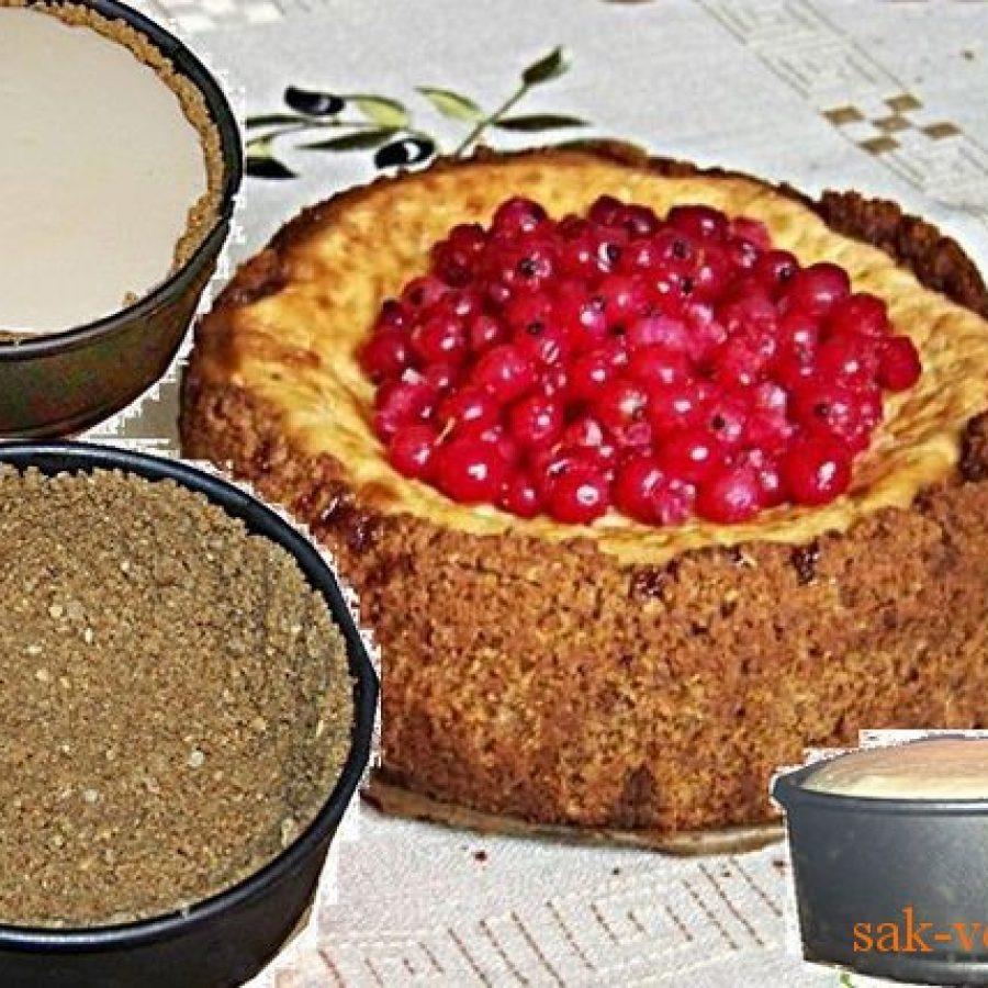 Как приготовить чизкейк с творогом и йогуртом - праздничный десерт