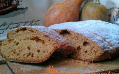Как приготовить простой пирог с тертой тыквой