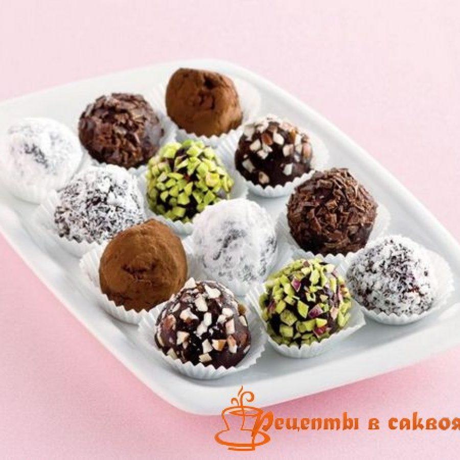 как приготовить шоколадные конфеты своими руками