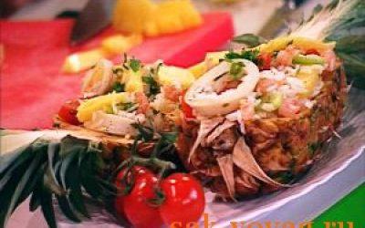 салат креветки в ананасе