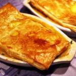 как приготовить турецкий пирог с мясом и овощами