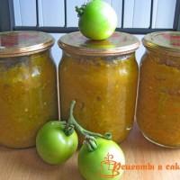 Как приготовить икру из зеленых помидор (заготовки на зиму)